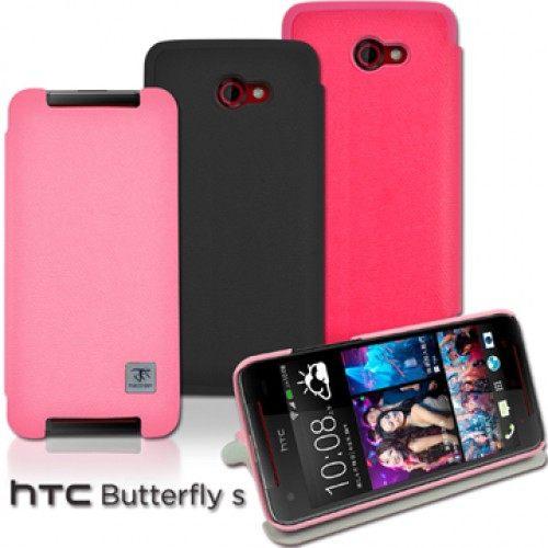 UNIPRO【B015】Metal Slim HTC Butterfly S 901e 蝴蝶機S 荔枝紋超薄0.8mm側掀站立皮套 手機 殼 保護 套