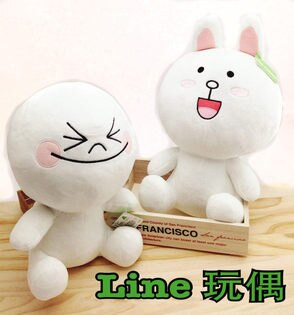 UNIPRO LINE 公仔 正版授權 可愛 表情 娃娃 饅頭人 兔兔 11吋 絨毛 玩偶 娃娃 情人節禮物