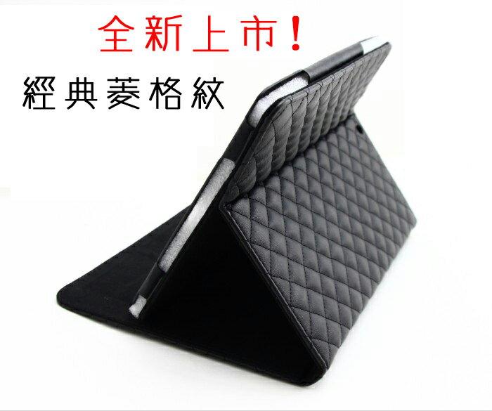 UNIPRO【I63】iPad Air 5 Smart Cover PU小羊皮菱格紋 三段式站立皮套 保護 套 殼 休眠喚醒 iPad5