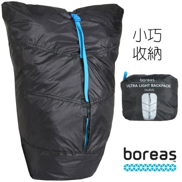 Boreas Taurus 20 可收納後背包/攻頂包/登山背包 BO0390A 黑 台北山水