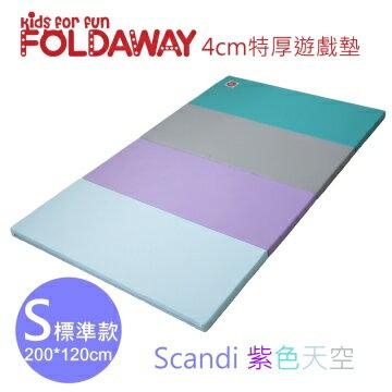 韓國 【FoldaWay】4cm特厚遊戲地墊(S)(標準款)(200x120x4cm)(6色) 3