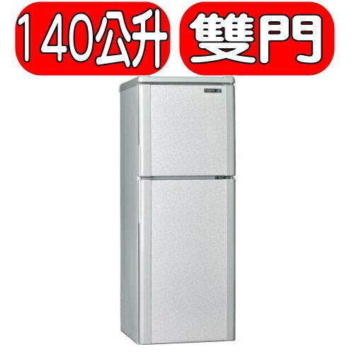 《特促可議價》SAMPO聲寶【SR-L14Q(S1)】《140公升》雙門冰箱