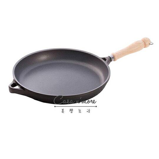 Berndes 寶迪木柄不沾平底鍋 ( 24 cm 淺鍋 平底鍋 ) 德國製造