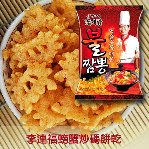 《加軒》韓國李連福螃蟹炒碼餅乾