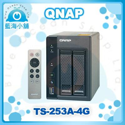 QNAP 威聯通 TS-253A-4G 2-Bay NAS 網路儲存伺服器