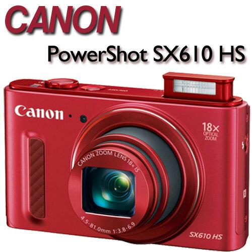 ~~送32G記憶卡 副電^(含盒內原電共2^) 棒 清潔好禮~Canon PowerSho
