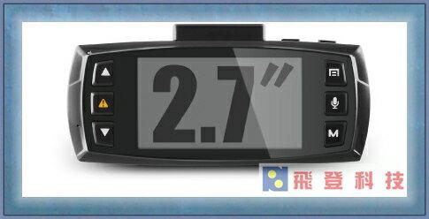 DOD LS370W 送32G 行車記錄器 SONY感光元件 ISO 12800  含稅發票公司貨