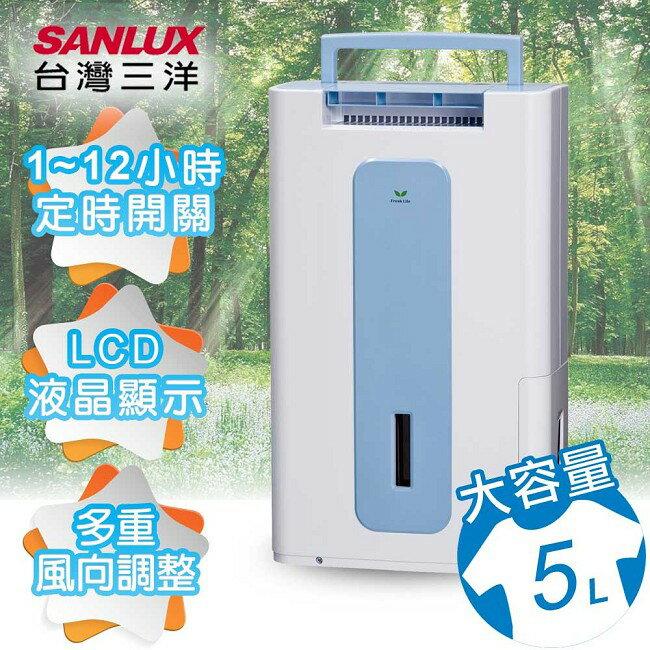 【SANLUX台灣三洋】11公升微電腦除濕機/SDH-1141MA