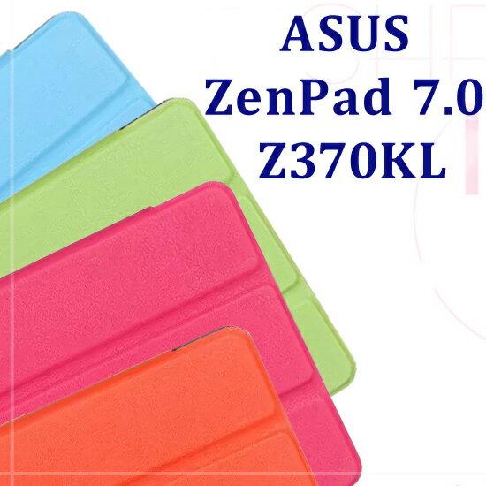 【三折斜立】華碩 ASUS ZenPad 7.0 Z370KL/Z370CG/Z370C P01W/P01V 專用平板卡斯特皮套/側掀式保護套/立架展示
