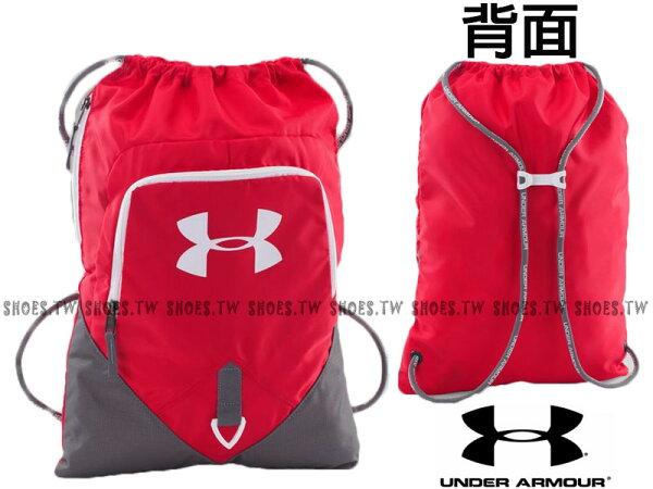 Shoestw【1261954-600】UA 束口袋 鞋袋 雙面背 大容量 有拉鍊 防潑水 紅灰