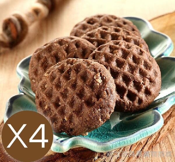 【喜憨兒庇護工場】巧克力燕麥手工餅乾(4入)