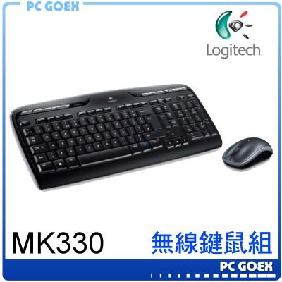 羅技 Logitech MK330 無線鍵盤滑鼠組 ☆pcgoex 軒揚☆
