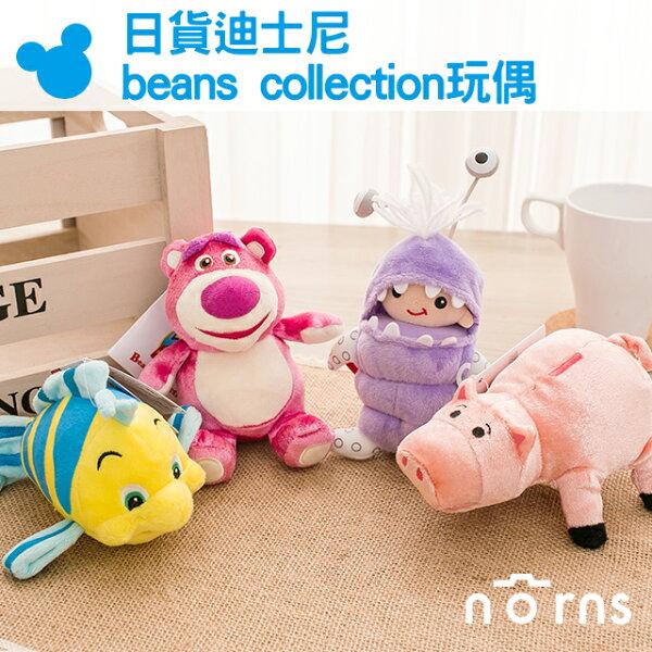 NORNS 【日貨迪士尼beans collection玩偶】豬排博士 熊抱哥 玩具總動員 小比目魚