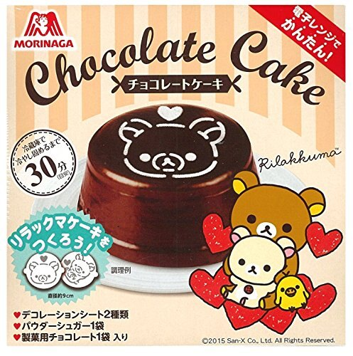 有樂町進口食品 森永(拉拉熊)DIY巧克力蛋糕組合 J180 4902888551819 - 限時優惠好康折扣