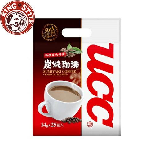 金時代書香咖啡【UCC】炭燒3合1咖啡(14gx25入)