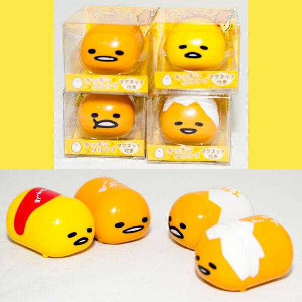蛋黃哥 磁性便條夾 日本帶回正版商品
