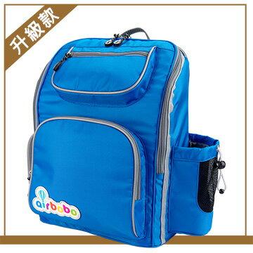 airbobo氣墊護脊書包【寶石藍】開學必備/兒童書包/氣墊緩衝/環保無毒