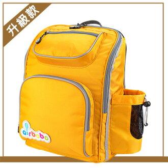 airbobo氣墊護脊書包【能量黃】開學必備/兒童書包/氣墊緩衝/環保無毒