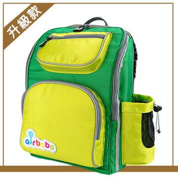 airbobo氣墊護脊書包【浩克】開學必備/兒童書包/氣墊緩衝/環保無毒