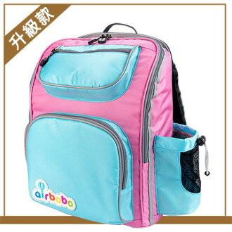 airbobo氣墊護脊書包【冰雪奇緣Ⅱ】開學必備/兒童書包/氣墊緩衝/環保無毒