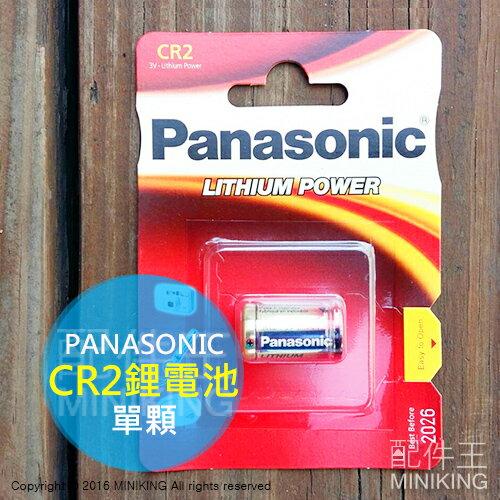 【配件王】現貨 原廠 Panasonic 國際牌 CR2 拍立得專用 鋰電池 適用mini25 50 SP1