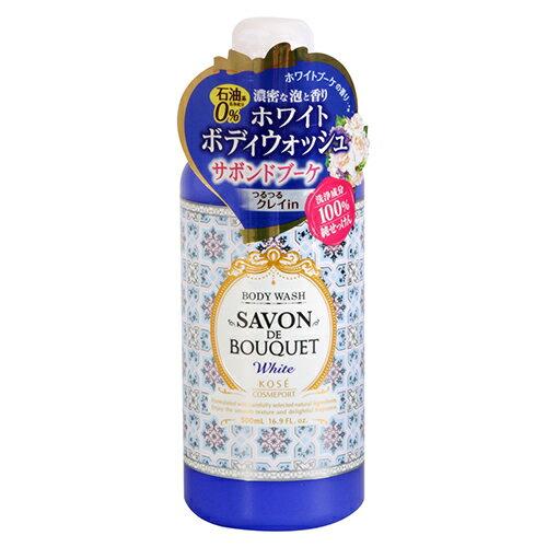 日本KOSE 高絲 SAVON DE BOUQET白色花香沐浴乳(藍) 500ml