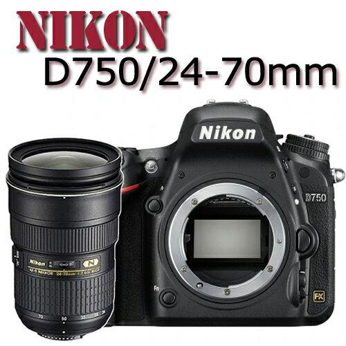 【★送JOVEN 加州200專業攝影相機包+單眼專用腳架(LT6661)】NIKON D750 BODY 單機身 (公司貨) + NIKON AF-S 24-70mm /F2.8G ED (平行輸入)
