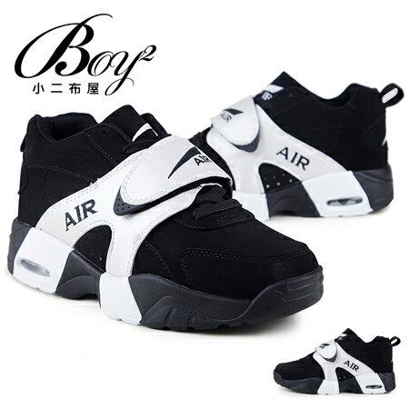 ☆BOY-2☆【JP99009】GD款韓國情侶潮流氣墊運動鞋 1