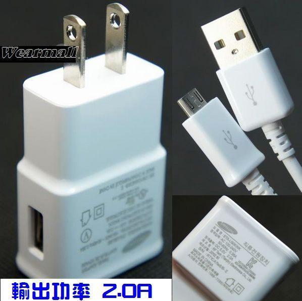 【免運費】SAMSUNG 2A輸出【原廠旅充頭+原廠傳輸線】NOTE2 S3 S4 NOTE Mega Grand2 Note4 N910U G900i J7 A5 A7 EDGE S6 Alpha E7 A8