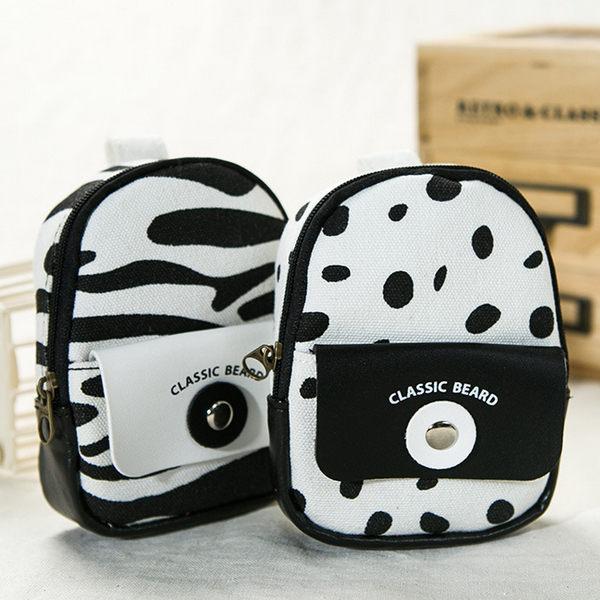 零錢包可愛背包式動物(斑馬紋、豹紋)-JC Collection