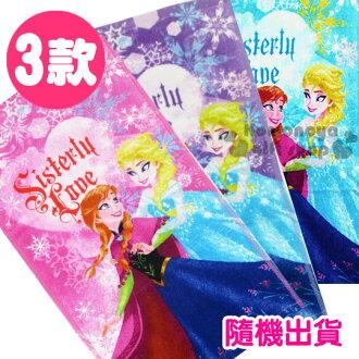〔小禮堂〕Disney 冰雪奇緣 兒童毛巾《粉紫藍.隨機出貨.雪花.艾莎&安娜》27*54(cm)