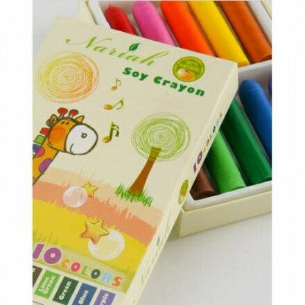 【蟹老闆】Nariah Soy Crayon 100%純天然 大豆製成 安全無毒著色蠟筆 食品級安全