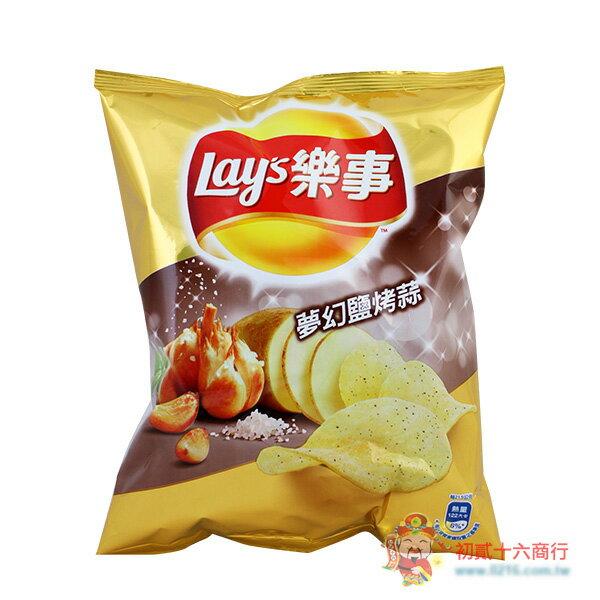 【0216零食會社】樂事鹽烤蒜味洋芋片