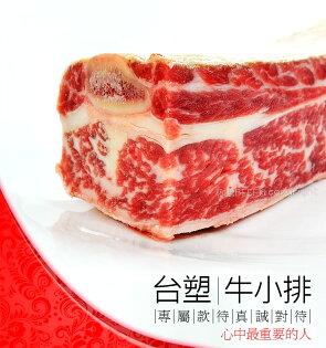 和風牛肉☆台塑帶骨牛小排☆香脆滋味☆香甜可口☆