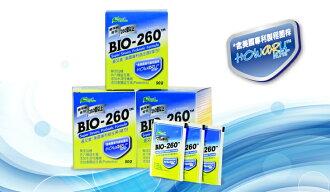 喜又美 美國專利益生菌(複方)BIO-260