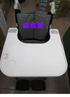 輪椅塑質防水餐桌板 長600x寬560x厚35mm 約2.4kg 附杯子凹槽