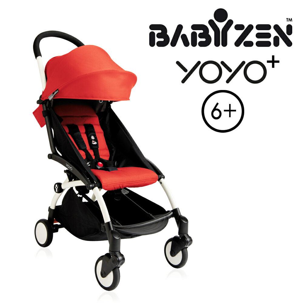 【加購Borny全身包覆墊享$990】法國【BABYZEN】 YOYO-Plus手推車(紅色) 0