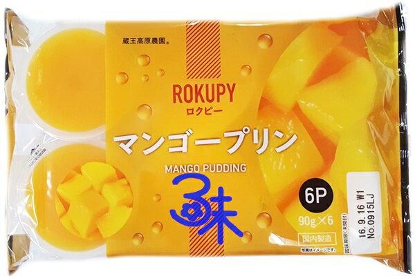 (日本) 和歌山產業 蔵王高原農園水果果凍-芒果口味 1盒540公克(6入) 特價 178 元 【4964937008965】