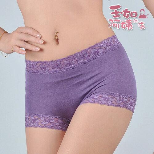 花采絲棉內褲。台灣製。※K020《玉如阿姨》