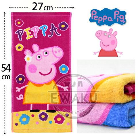 【esoxshop】佩佩豬 純棉剪絨童巾 小花款 粉紅小豬 Peppa Pig