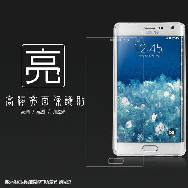 亮面螢幕保護貼 SAMSUNG GALAXY Note Edge N9150/N915G 保護貼