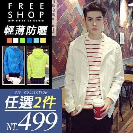 風衣外套《Free Shop》【QFSMO9110】情侶款 韓版馬卡龍糖果色系全素色面運動休閒防曬風衣外套夾克