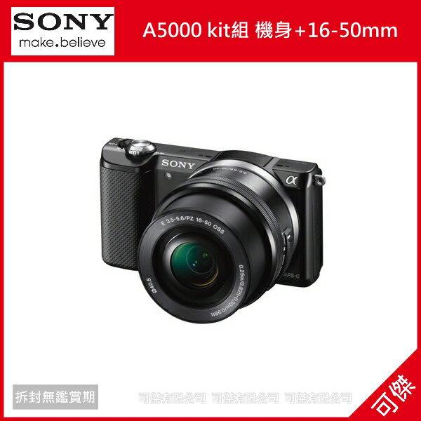 SONY A5000 單機身 (平輸中文)