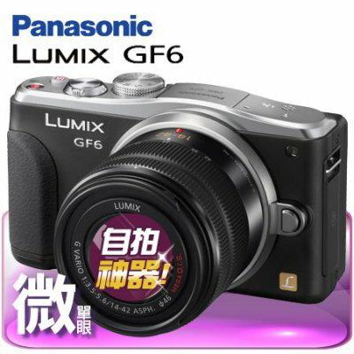 Panasonic DMC-GF6(中文平輸)