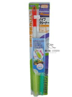 [第一佳水族寵物] 台灣水族先生Mr.Aqua 長短清潔刷組二入 [PC-1]