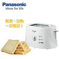 Panasonic 國際牌商品推薦Panasonic 國際牌 五段調節烤麵包機【NT-GP1T】