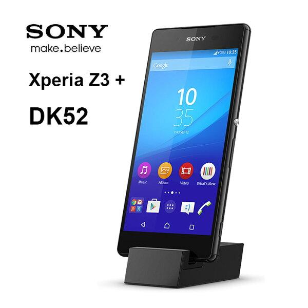 【PC-BOX】SONY Xperia Z3 plus / Xperia Z3 + dual / Xperia Z4/ DK52 /Z5 / Z5 Compact / Z5 Premium / m4 aqua  原廠磁性充電底座/座充