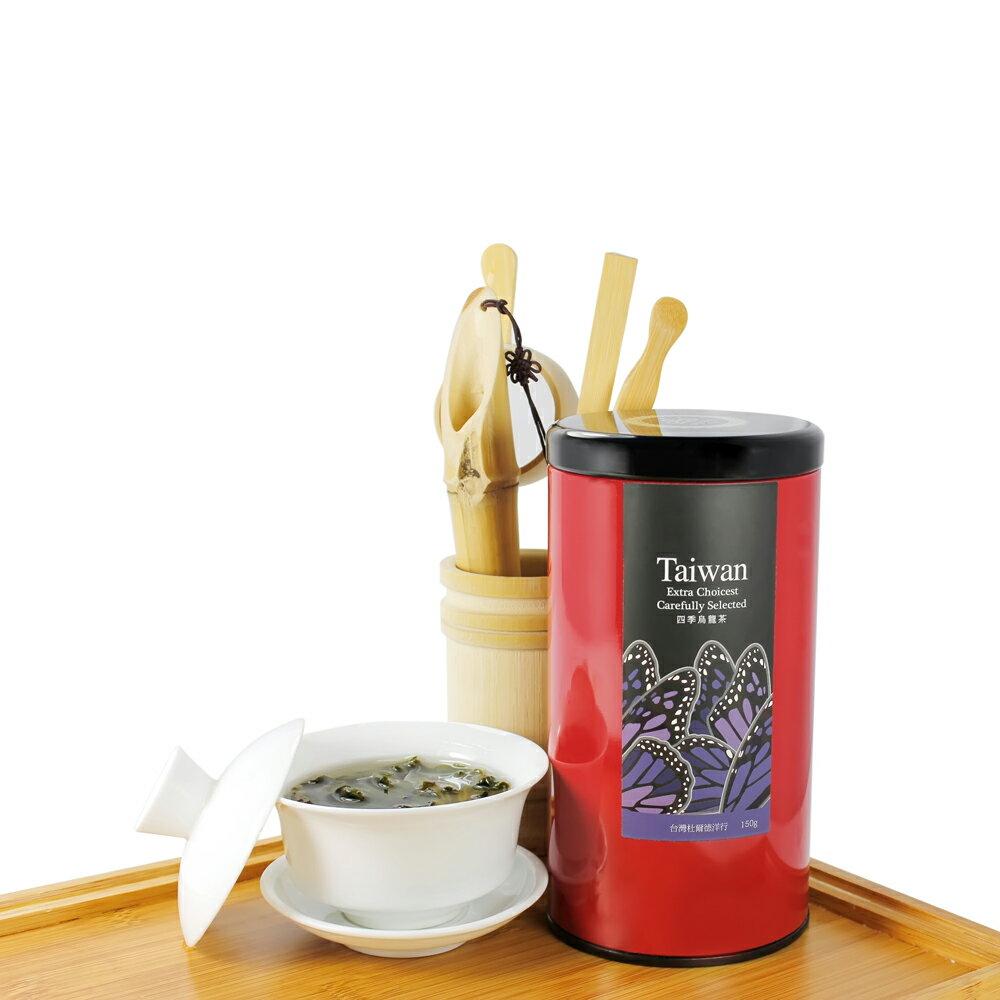 【杜爾德洋行 Dodd Tea】精選四季烏龍茶 150g 4