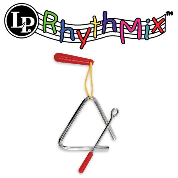 【非凡樂器】LP Rhythmix Triangle With Striker 0-6歲兒童打擊樂器/三角鐵【LPR482-I】