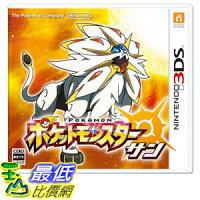 Pokemon:精靈寶可夢到(刷卡價) 預購2016/11/18 中文版 日規主機專用 3DS 神奇寶貝 太陽/精靈寶可夢 (日版)